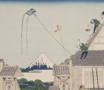 Ando Hiroshige (Japanese, 1797-1858) Harima Province: Maiko Beach from the series Famous Places in the Sixty-odd Provinces, 1853-1856 Woodblock print, ink and color on paper 13.5 x 8.937 in. Hofstra University Museum Collections Gift of Helen Goldberg, HU2001.16.1