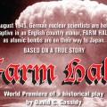 FARM_HALL_postcard 6-7-14-1