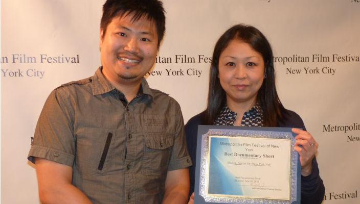 Megumi Smiros metropolitan film festival rs