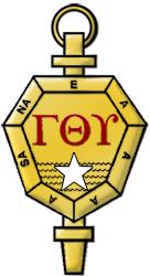 GTU Key