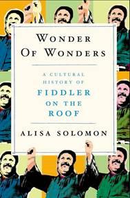 fiddler book