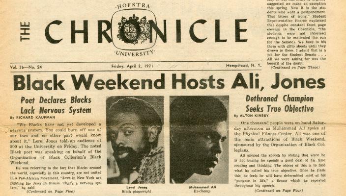 Muhammad Ali 1971 rs