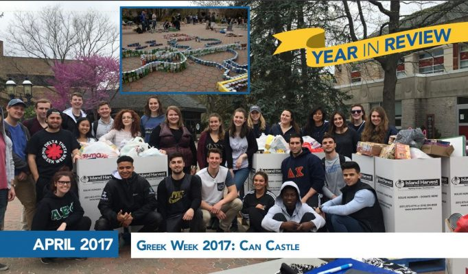 yearinreview-2017-april2
