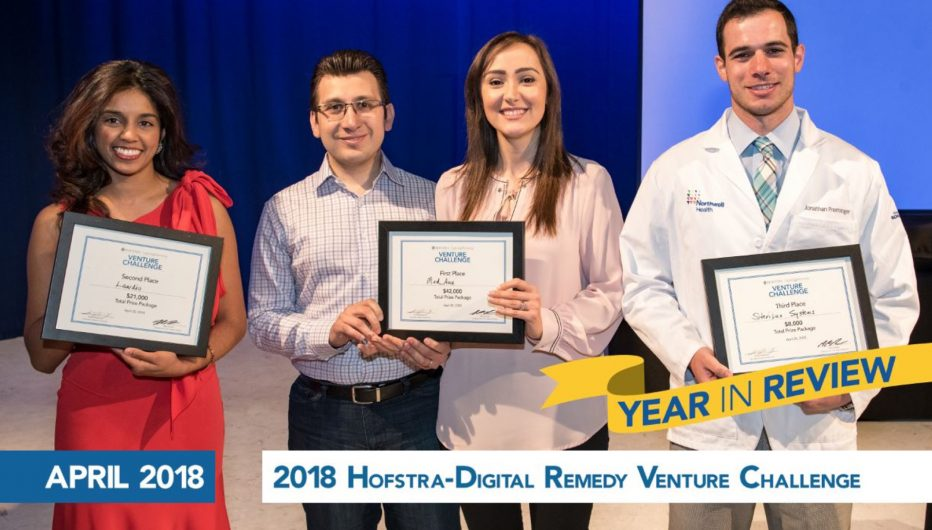 2018 Hofstra-Digital Remedy Venture Challenge