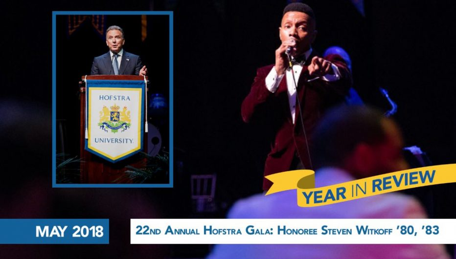 22nd Annual Hofstra Gala: Honoree Steven Witkoff '80, '83