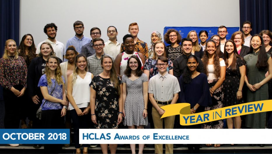 HCLAS Awards of Excellence