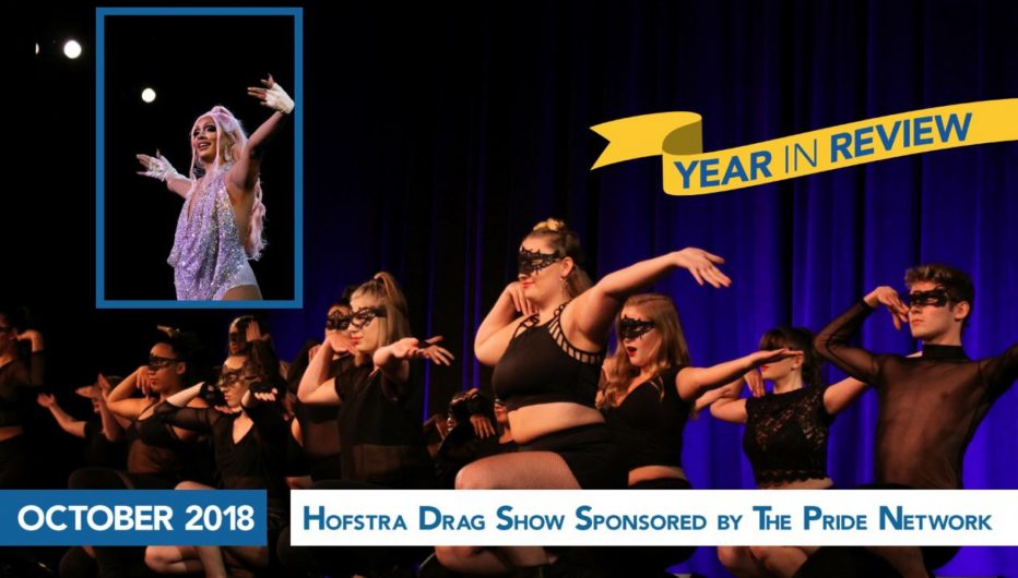 Hofstra Drag Show Sponsored by The Pride Network