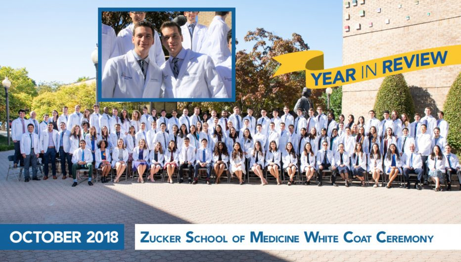 Zucker School of Medicine White Coat Ceremony