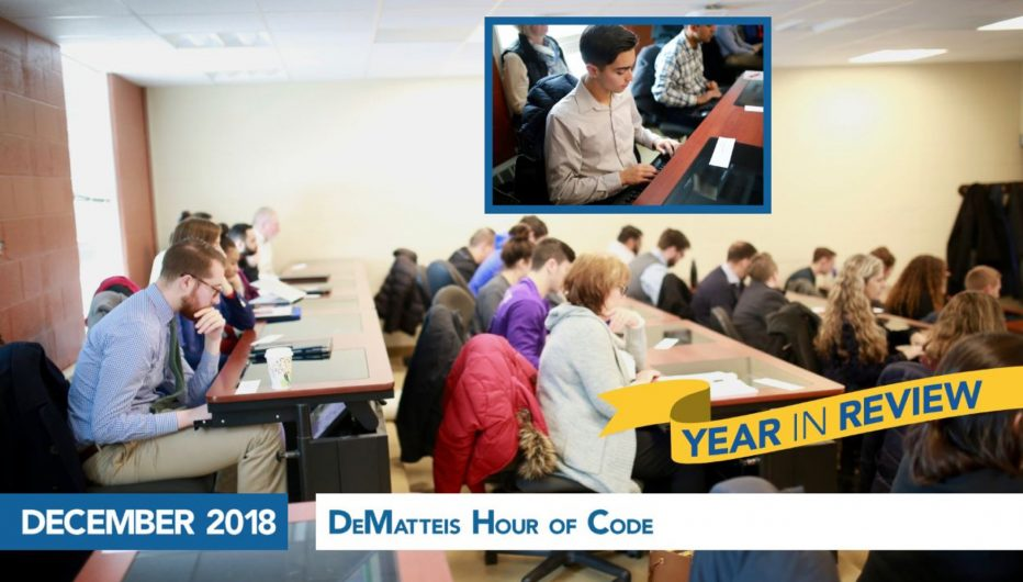 DeMatteis Hour of Code
